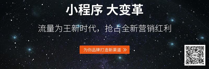 杭州小程序定制公司